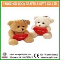 Plush Valentine Teddy Bear Key Chain Key Ring