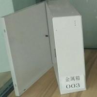 Storage Box Metal Carton Iron Steel Enclosure Junctioin Distribute