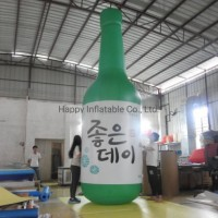 Outdoor Advertising Big Inflatable Flying Bottle Balloon with Logo Printing