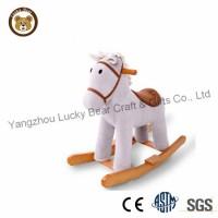 Wholesale Plush Pony Rocking Horse for Kids