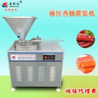 Automatic sausage stuffer machine with low price