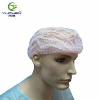 Disposable PP Non Woven Medical Surgical Shower Hair Hairnet Nurse Mob Clip Bouffant Single Double C