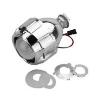 2.5 Inch HID Xenon Bi Xenon Projector Lens Retrofit Car Styling Headlight DIY Lamp for H1 Bulb with