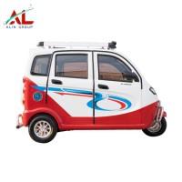 China Electric Auto Rickshaw Wholesale Electric Tricycle Al-Xfx